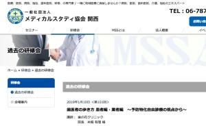 blog190112