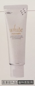 white_tube